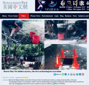 """Boston Hua Tuo hidden mystery, the first archaeological excavation"" SinoVisionNet July 10, 2019. ""On the 6th Hudson Street on the 6th of Boston's Hua Memorial Archway…"""